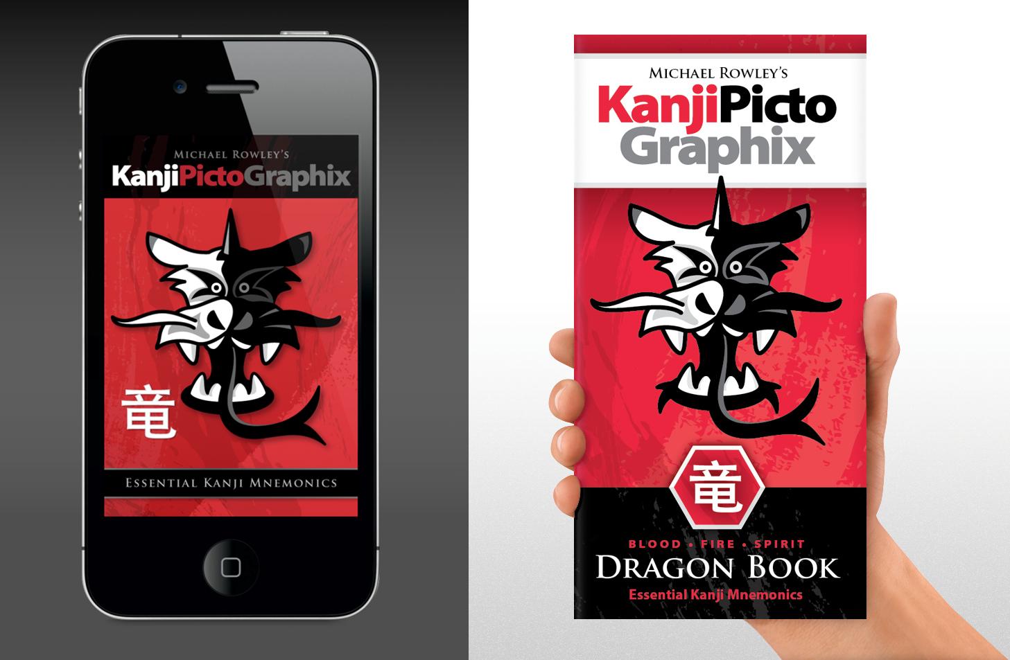 Kanji_App_Book